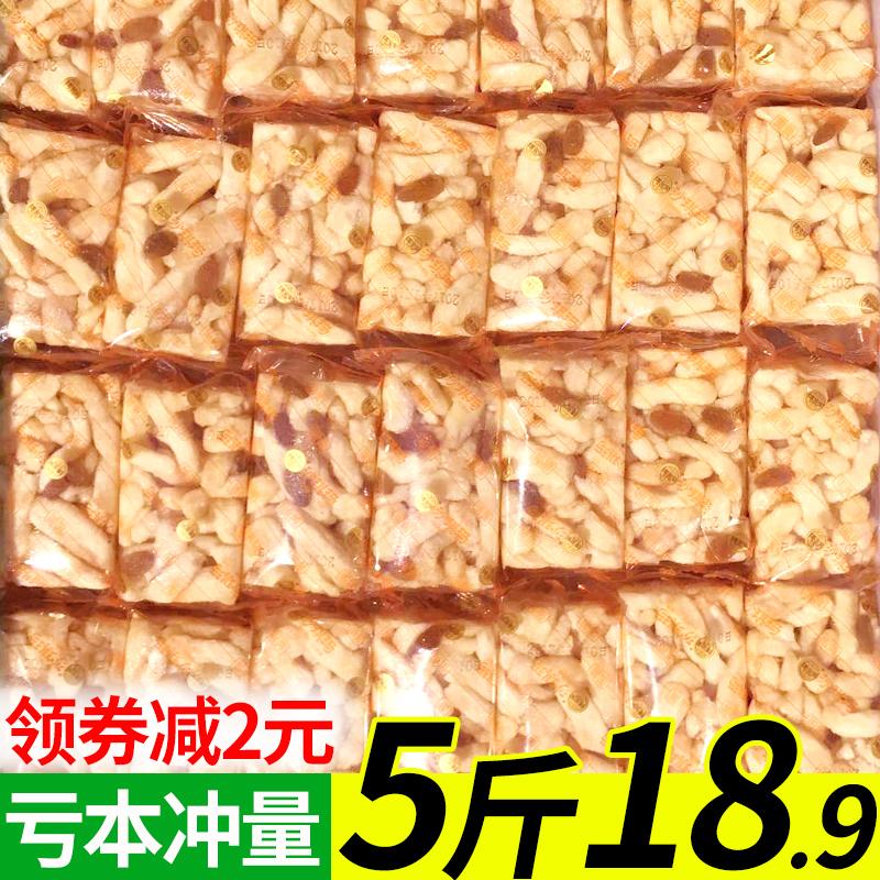 萨其马小吃老式沙琪玛硬包邮实惠零食整箱软糯5斤散装休闲糕点品