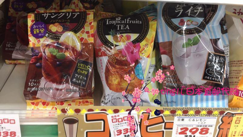 日本代购 现货 日东系列 海盐荔枝/桑格水果/皇家奶茶/黄豆粉牛奶