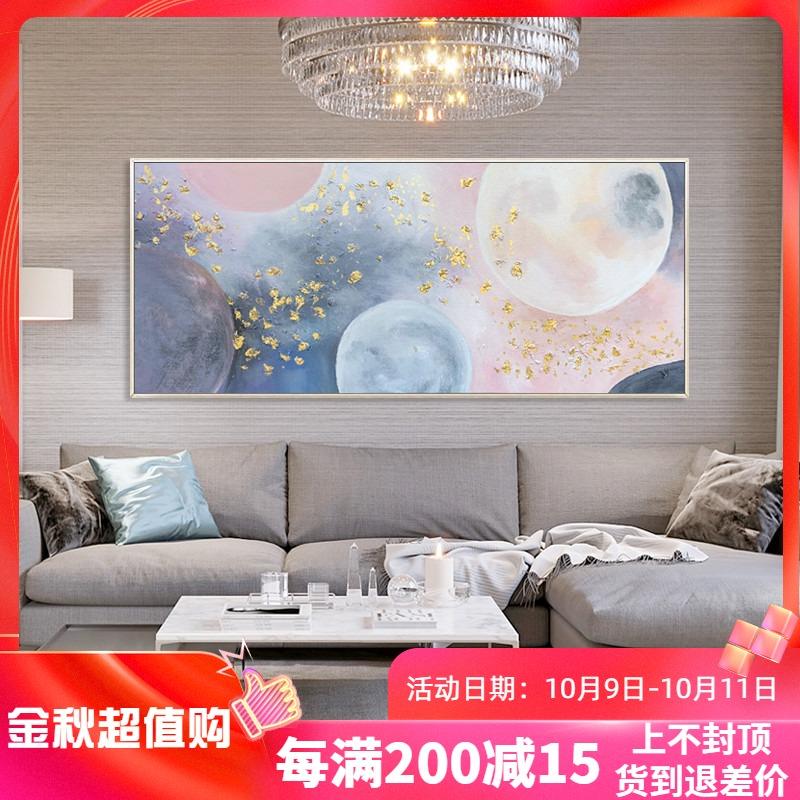 纯手绘金箔抽象油画简约现代轻奢装饰画北欧式客厅沙发背景墙挂画