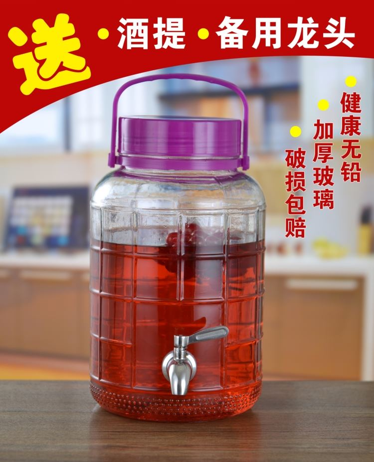 包邮泡酒瓶带龙头无铅加厚玻璃泡酒坛子10斤20斤密封瓶酵素桶酒缸