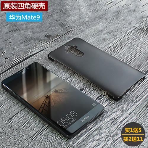 华为Mate9手机壳原装厂摩卡金保护套mt9超薄透明硬壳四角防摔外壳
