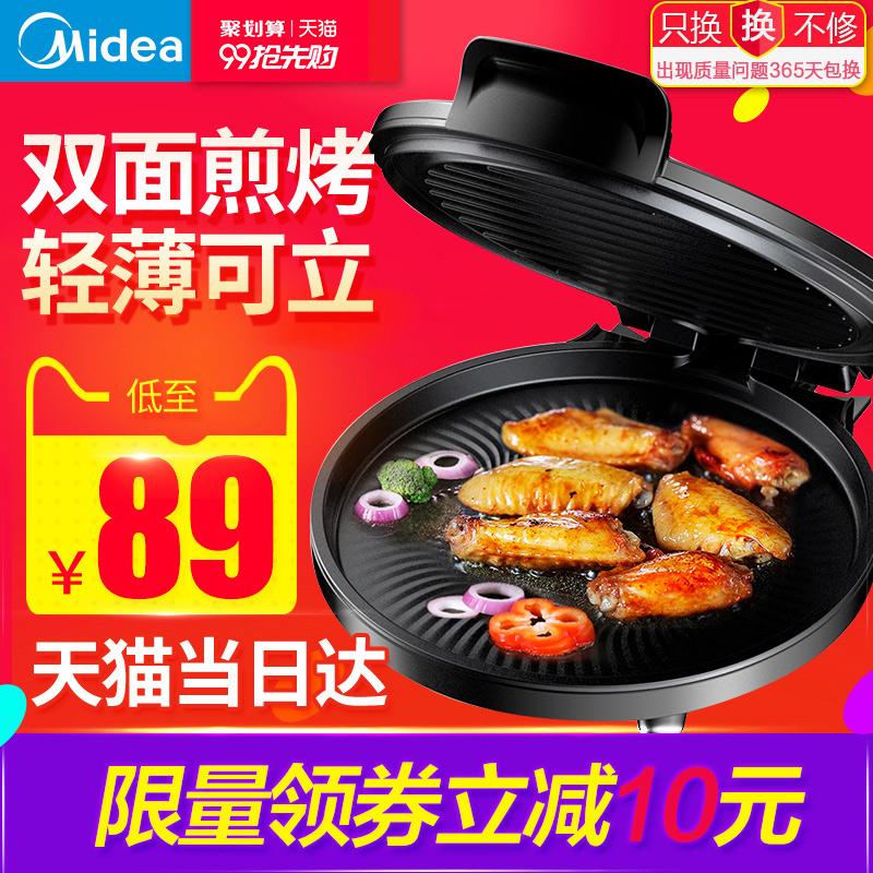 美的电饼铛家用新款双面加热烙饼锅正品电饼档自动断电煎饼薄饼机