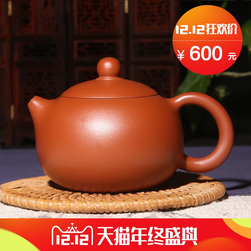 玉颐阁 宜兴精品紫砂壶茶具全手工茶壶名家国工潘老师朱泥西施壶
