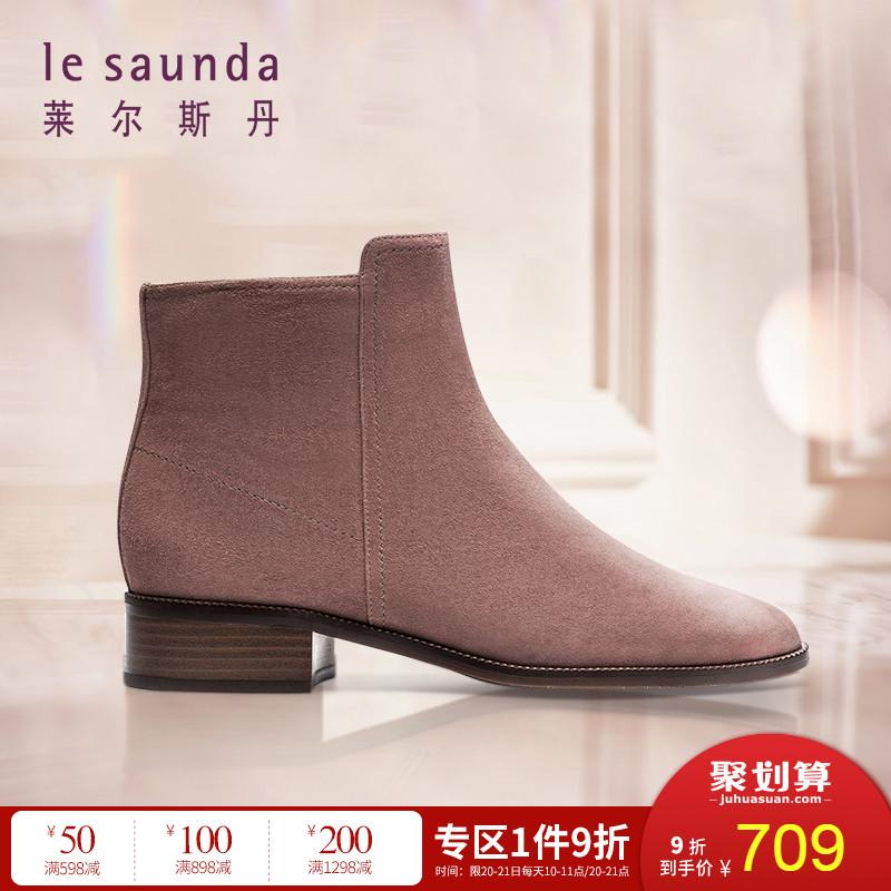 折莱尔斯丹 2018秋冬新款圆头粗跟磨砂单靴短靴女靴子9T30409