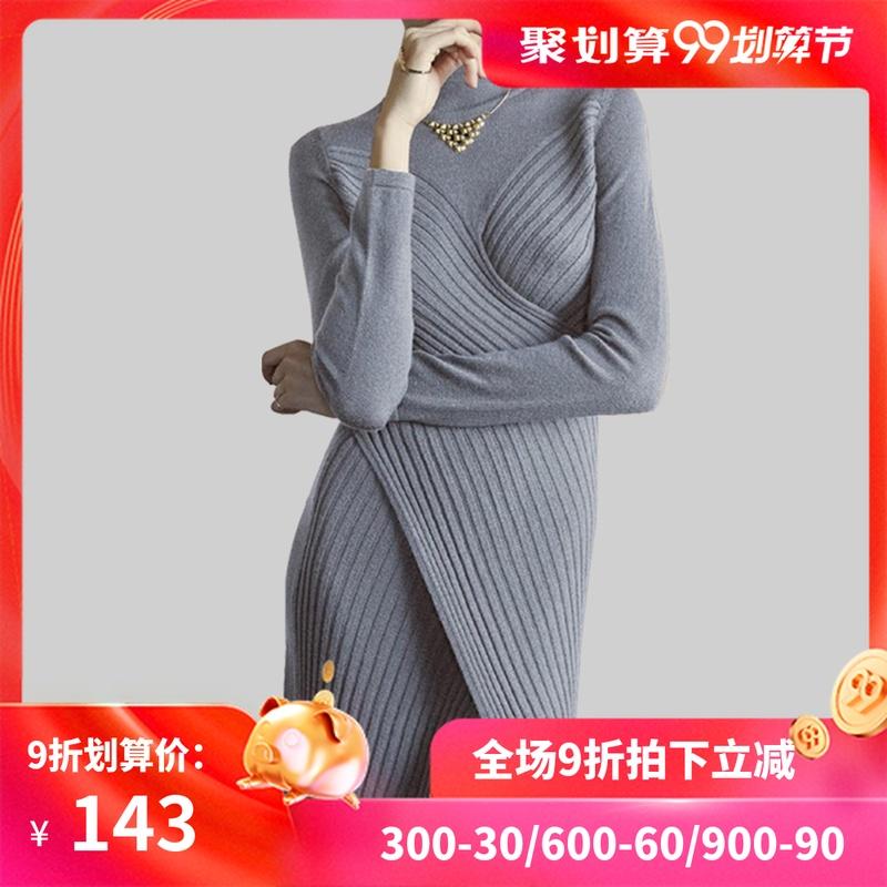 2018秋冬新品长袖开叉针织裙套头高领连衣裙中长款修身显瘦打底裙