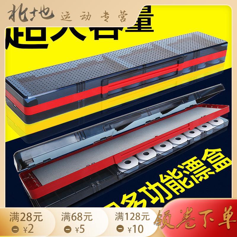 漂盒三合一加长浮漂盒多功能多层子线盒主线盒配件盒钓鱼渔具