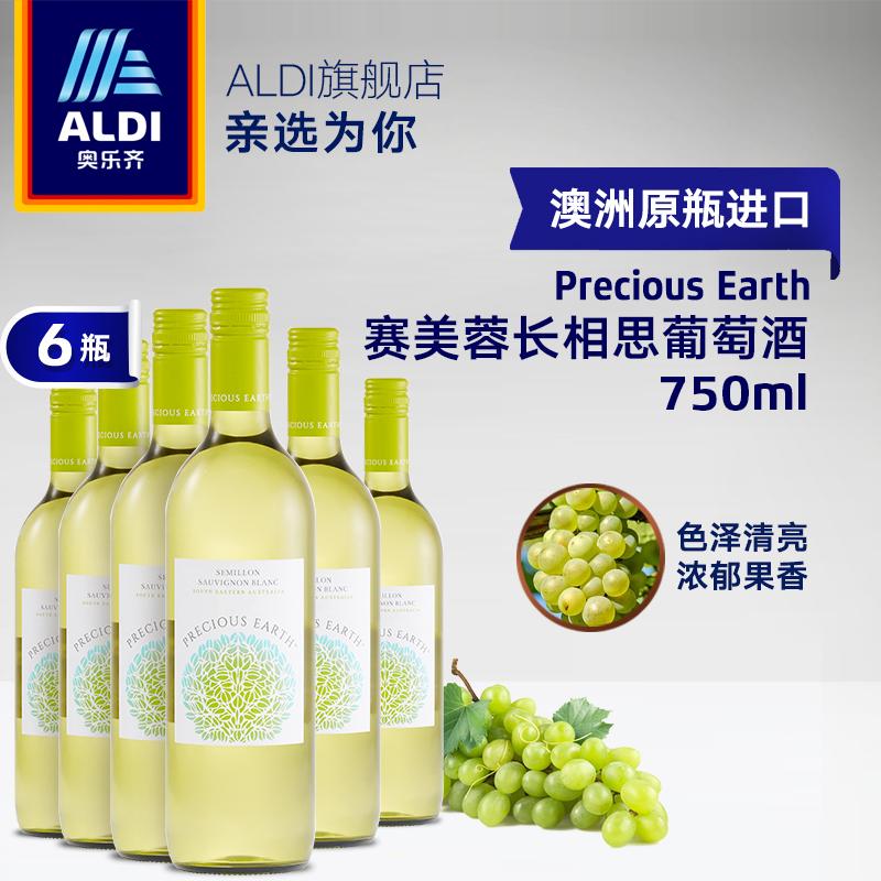ALDI奥乐齐 澳洲原瓶进口Precious Earth长相思白葡萄酒750ml*6