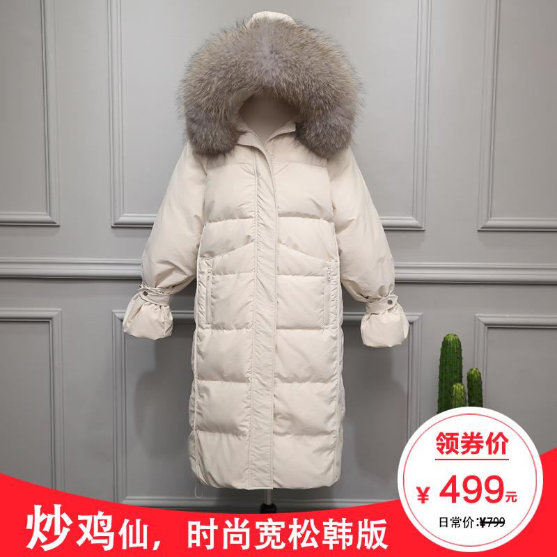 白色羽绒服女中长款2018秋冬新款加厚宽松真大毛领过膝冬装外套潮