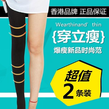 Pressure pants, women's thin-legged socks, spring, autumn and winter style with velvet, flesh-colored underpants, stockings, thin medium and thick bare-legged silk stockings