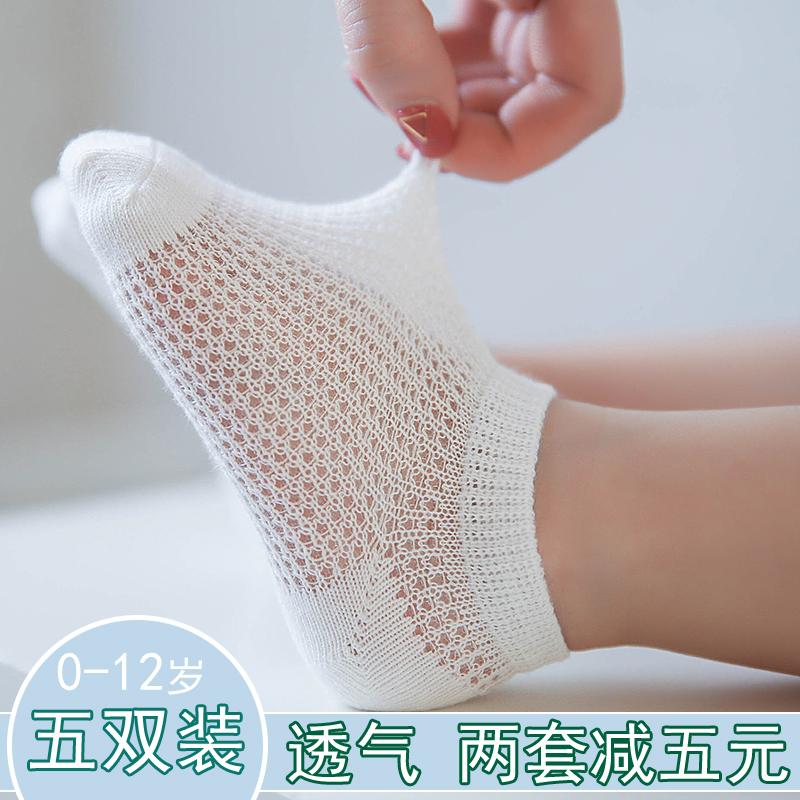 夏季薄款儿童卡丝袜宝宝薄款袜透气船袜凉快学生袜子0-1-3-5-8-12