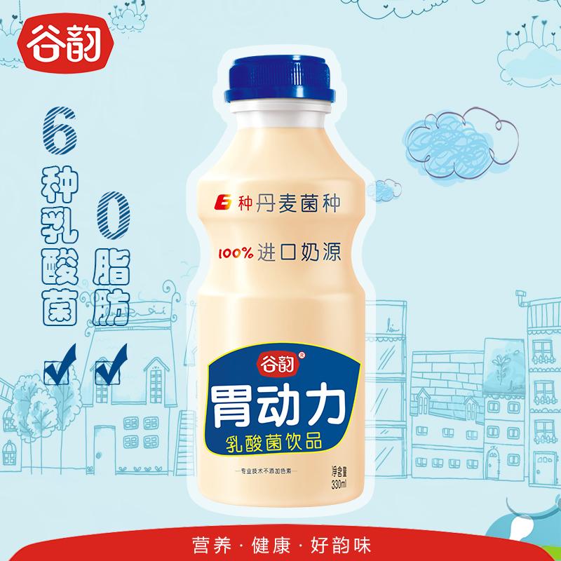 【6月】胃动力乳酸菌酸牛奶330ml×12瓶儿童学生早餐优酸乳饮料