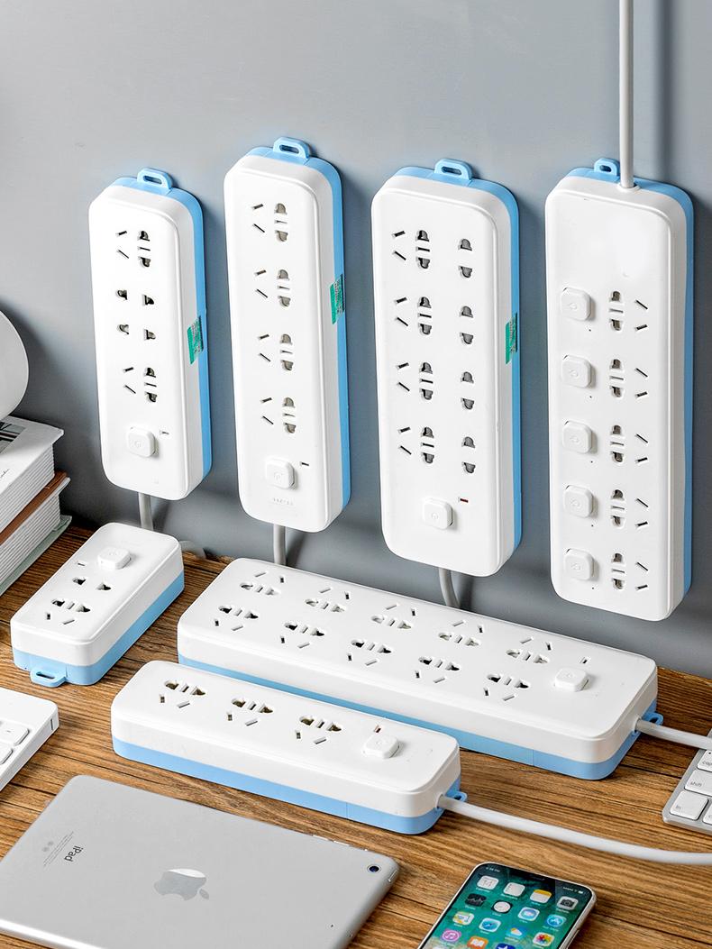 智能创意插排多功能usb电源插座带线排插线板家用接线板拖线板座