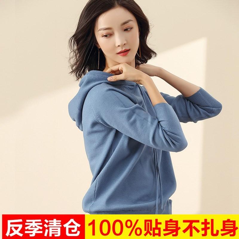 【反季清仓】【100%贴身不扎身】毛衣羊绒帽衫【仅剩300件】!!
