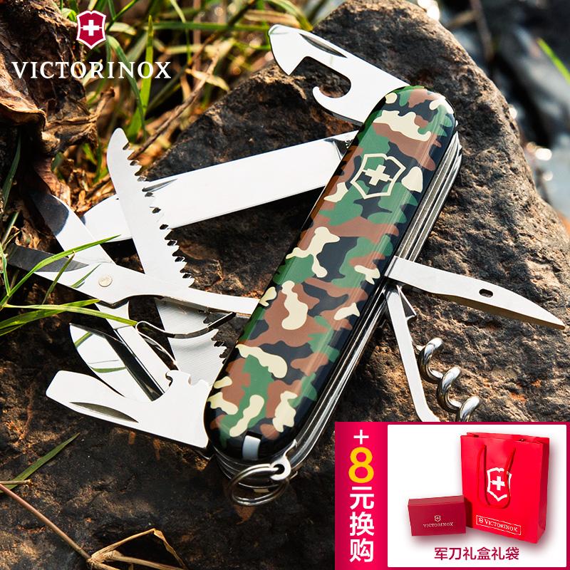 瑞士军刀维氏军刀 原装91MM 迷彩猎人1.3713.94 多功能刀 折叠刀