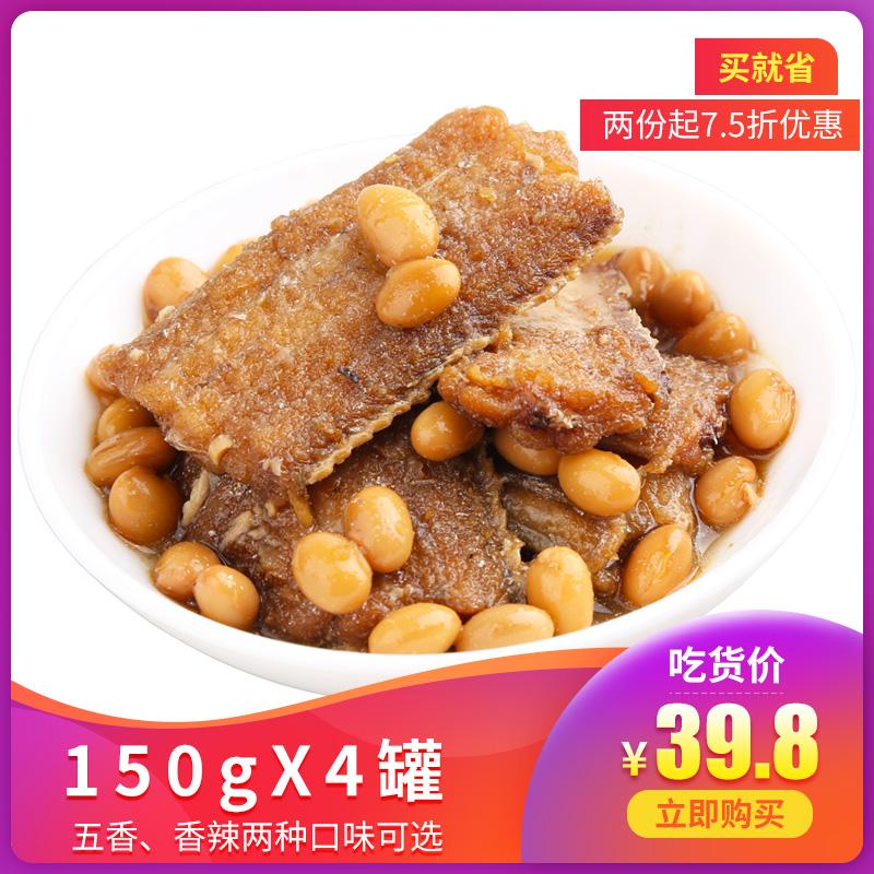 香酥五香带鱼罐头食品下饭小菜鱼肉香辣味熟海鲜即食罐装鱼类制品