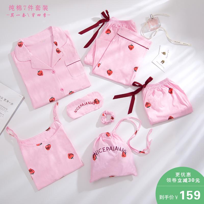 草莓七件套睡衣女秋冬春夏纯棉长袖韩版清新学生可外穿家居服套装