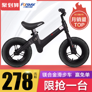 Permanent children's balance bike scooter 1-3-6 years old children without pedal bike toy car toddler scooter