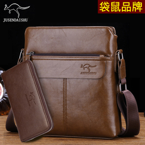 Fashion Men's Bags Messenger Bags Casual 2019 New Trendy Leather Backpacks Business Men's Leather Shoulder Bags Youth