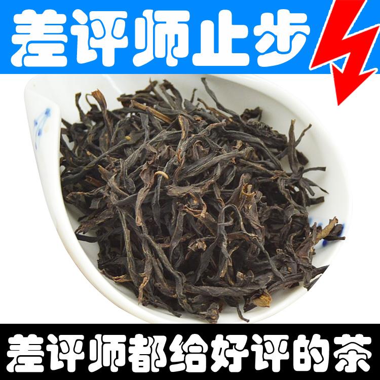 乌龙茶潮州凤凰单枞茶鸭屎香单枞茶叶雪片凤凰茶乌岽单丛从茶100g