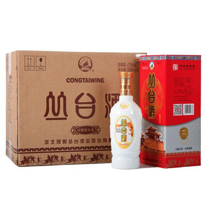 丛台酒41度浓香型白酒高粱白酒河北邯郸特产41度白瓷瓶500mL*6瓶