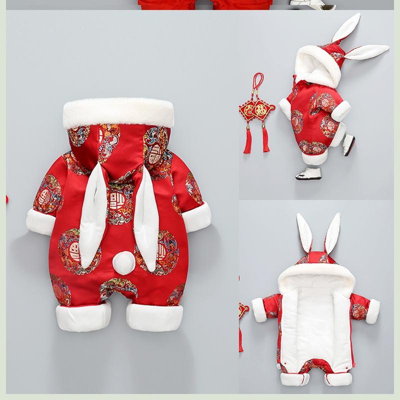 婴儿拜年服新年装宝宝女过年衣服喜庆冬装男兔子中国风红色连体衣