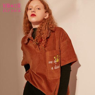妖精的口袋冬装2017新款宽松木耳边翻领灯芯绒短袖T恤女 两条交线