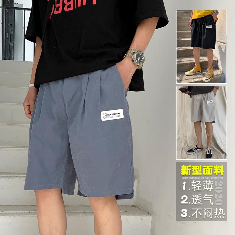 夏季休闲短裤男宽松潮流裤衩五分裤学生运动沙滩裤外穿七分裤中裤