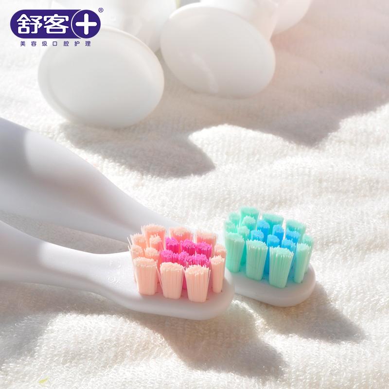 Saky/舒客舒克儿童电动牙刷B2刷头迪士尼 两支装