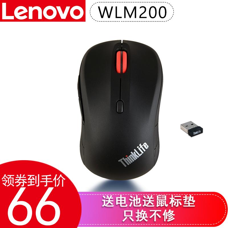 联想鼠标ThinkPad无线鼠标笔记本台式机电脑静音小巧鼠标WLM200