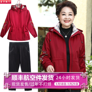 Mother's spring clothes, broad wife, new coat, short windbreaker, foreigner, old man, grandma, two-piece suit, middle-aged women, autumn