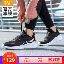 361女鞋运动鞋2021秋冬新款轻便网面跑鞋361°减震跑步鞋鞋子女士