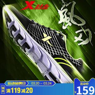 特步男跑鞋春夏 男2019新款