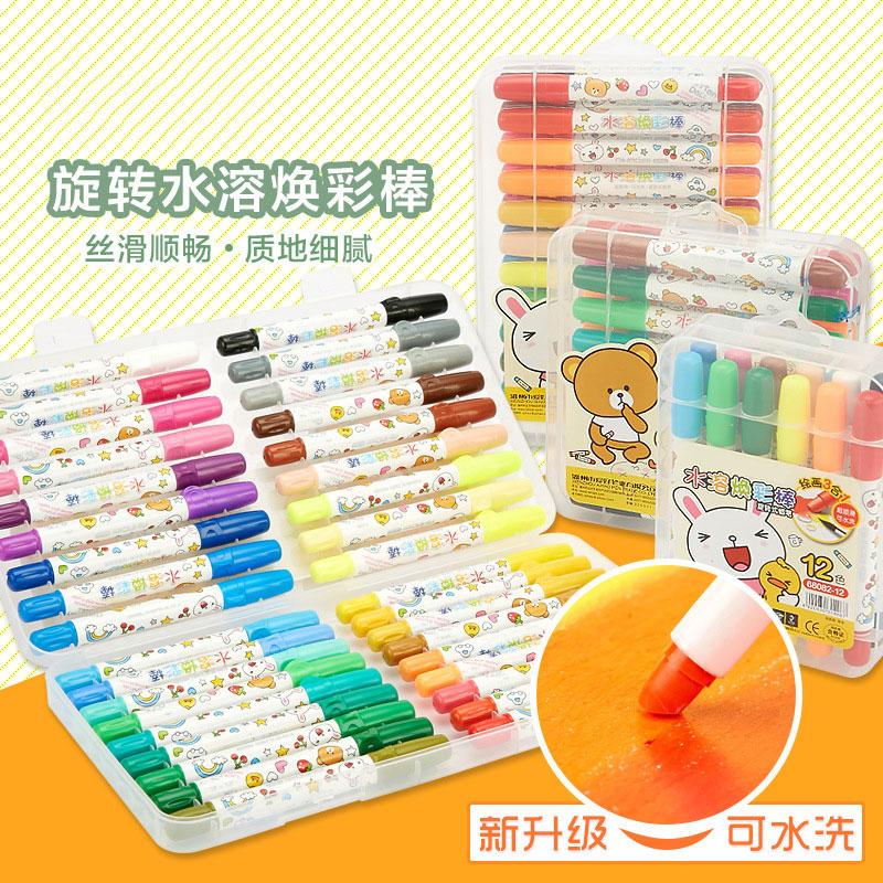 油画棒36色可水洗儿童彩色蜡笔无毒 美术用品幼儿园学生68082