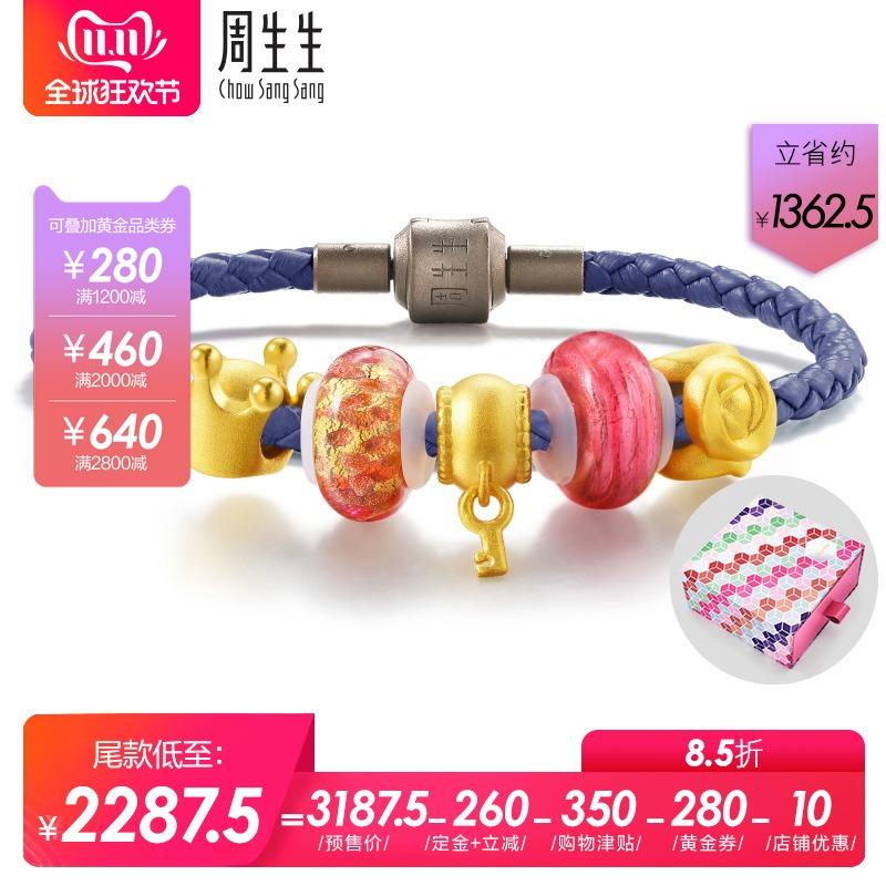 【双11预售】周生生足金Charme黄金转运珠手链Murano Glass86031B