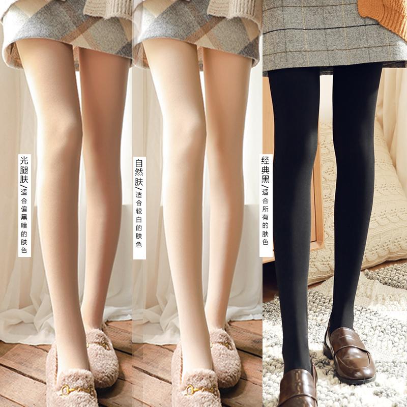 光腿肉色打底裤女内外穿春秋季薄款肤色神器秋冬裸感加绒加厚棉裤