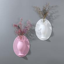 硅胶客厅摆件墙贴创意北欧dq9NS插花na花盆抖音装饰品