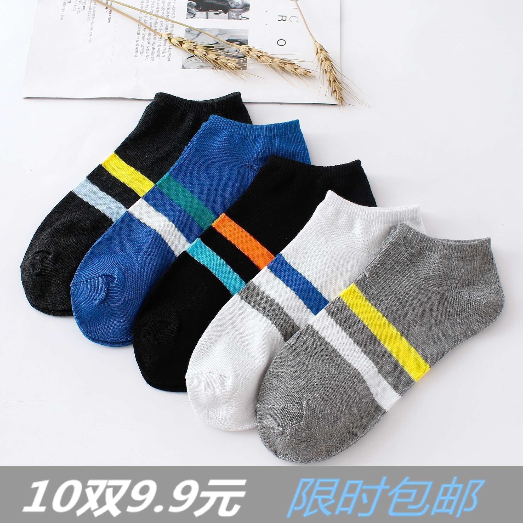 男士短祙潮流一次性网红包邮便宜百搭款袜子浅口韩国可爱10双街头