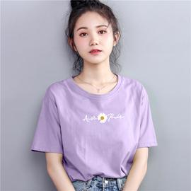 香芋紫色上衣女小雏菊纯棉短袖t恤女2020年新款夏季女装宽松百搭