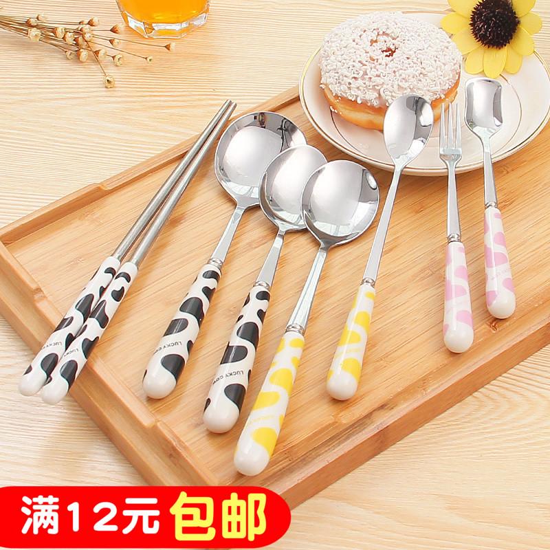 奶牛纹陶瓷柄不锈钢勺子韩式创意可爱长柄筷子叉勺子套装便携餐具