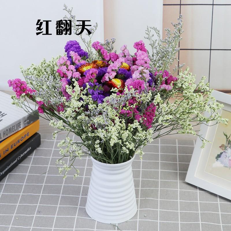 家居干花装饰摆件混搭勿忘我满天星干花花束带花瓶客厅餐厅摆设