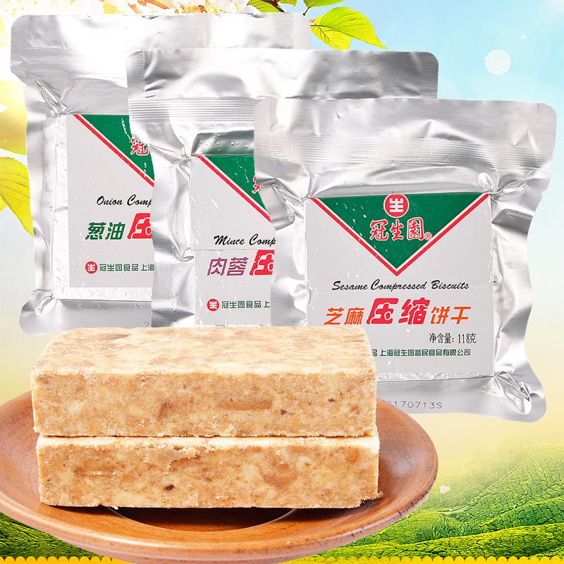 冠生园压缩饼干118g 上海特产旅游户外代餐饱腹零食品小吃