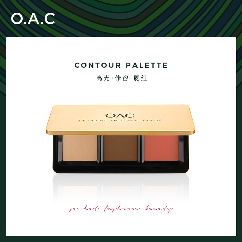 OAC光影焕彩修颜盘 阴影高光腮红三色修容彩妆盘土豆泥V脸粉饼