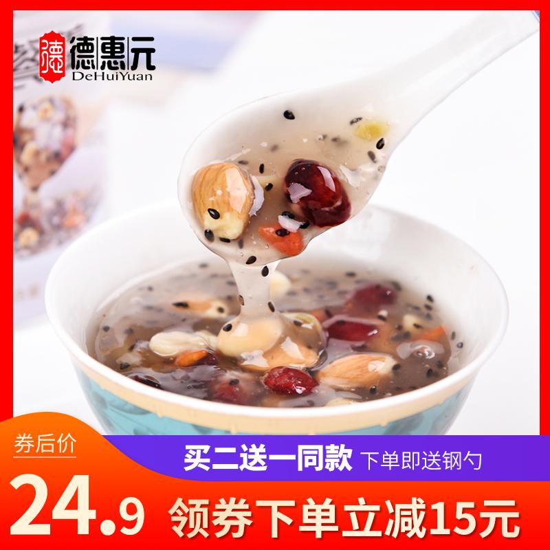 德惠元坚果水果藕粉羹营养早餐莲子羹即食代餐粉罐装