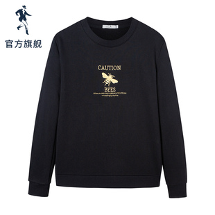 与狼共舞卫衣男2020春季新款男装韩版潮流刺绣圆领长袖t男士上衣