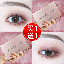 Carslan eye shadow ins super fire net red flashing powder pearl light sequins waterproof earth color parity authentic beginner