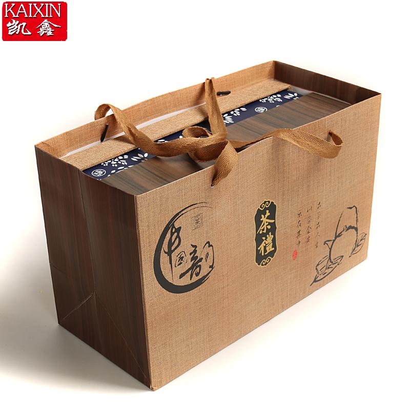 订制茶叶礼盒包装环保 红绿茶铁观音普洱醒茶罐陶瓷公司订制包邮