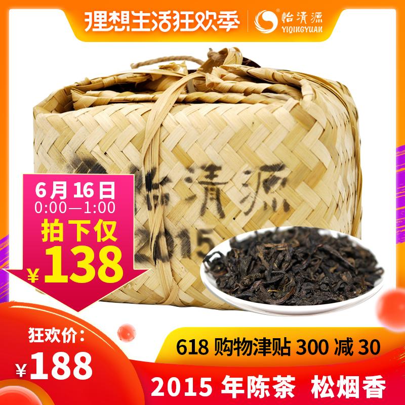 2015年天尖黑茶湖南安化黑茶怡清源篓装天尖1kg安化黑茶正品