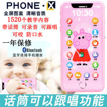 宝宝可咬充电触屏手机多功能儿ya11玩具(小)yu早教仿真电话机