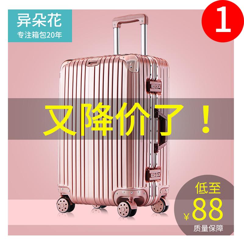 点击查看商品:拉杆旅行密码箱子皮箱20寸24小26超大容量万向轮女男行李箱网红潮