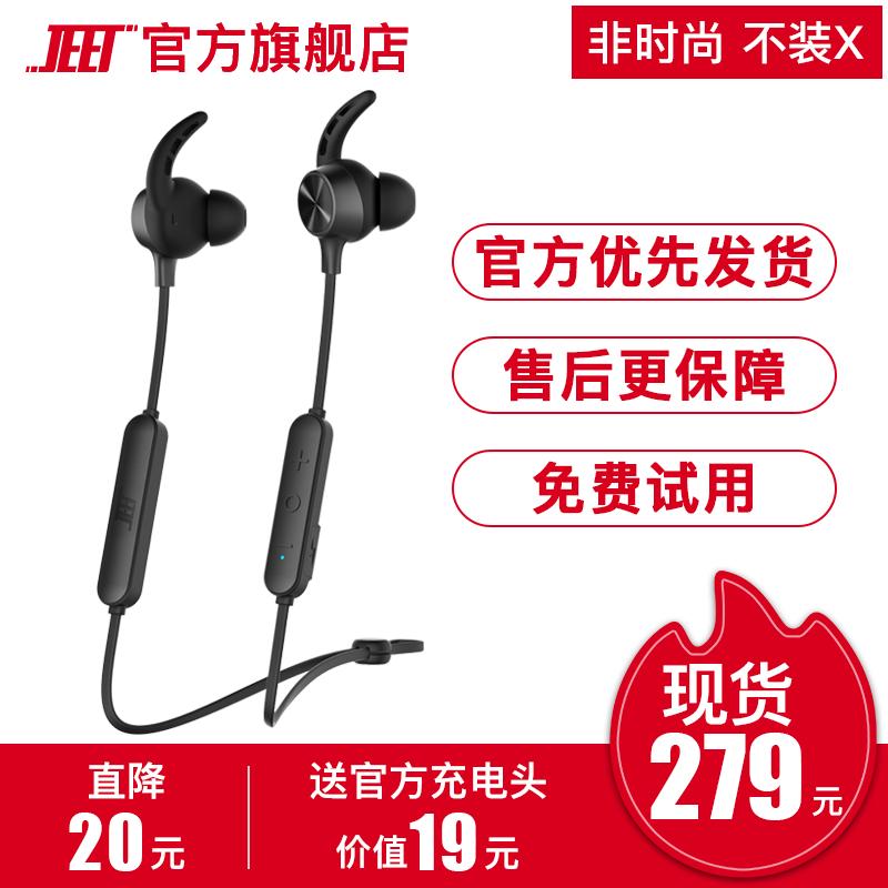 JEET W1泰捷蓝牙耳机无线运动入耳式降噪防水续航安卓苹果通用